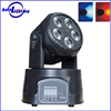 Best Selling 5*15W Moving Head Wash Light RGBAW 5in1 Led Mini Moving Head Light Wash Effect DJ Lighting for Disco Party