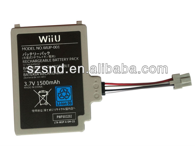 3.7V battery for Nintendo Wii U gamepad 1500mah