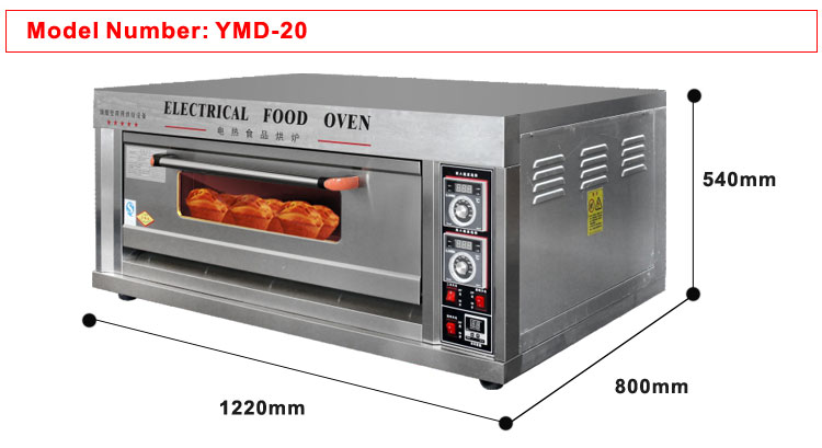 Commercial portable electric pizza oven 1 decks 2 trays for sale