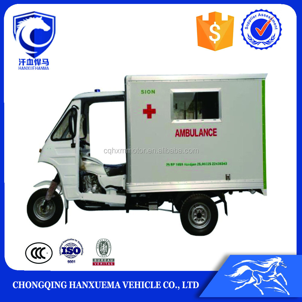 Chongqing 250CC Water Cooled Ambulance motor tricycle for sale