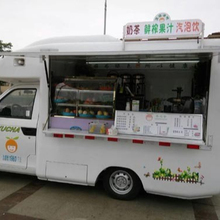 Mobile Fast Food Truck/Coffee Wending Cart for Sale
