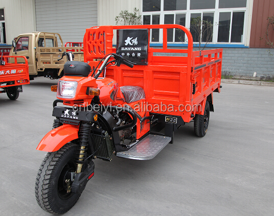 Petrol Three Wheels Motorcycles 200CC Cargo Tricycles from Chongqing