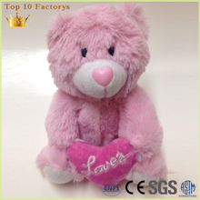 Quality soft animals purple valentine pocket & mp3 singing teddy bear