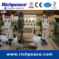Richpeace mixed coiling embroidery machine(Multi-heads)