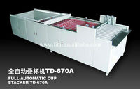 TD-670A automatic packaging machine