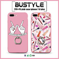 2017 3D beauty pink TPU +PC ring phone case S7 edge cover case for iphone 7 case 6s plus