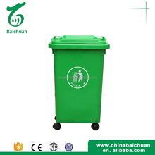 50L Full extension small size plastic dustbin flexibility with wheels