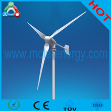 Chinese hot sale 1kw home wind turbine generator
