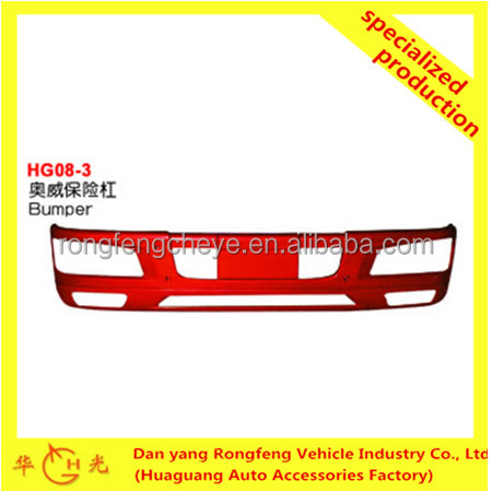 for FAW truck J5p bumper jiefang aowei freightliner truck parts truck spare parts