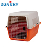New cheap portable pet supply big commercial pet carrier airline approved hot sale plastic dog cages