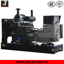 diesel generator small power plant