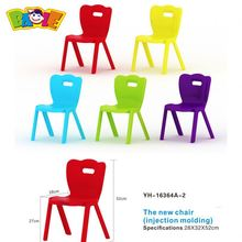 Primary School Baby Nursery School Furniture Guangzhou