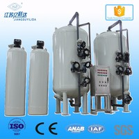 Timer and pressure control panel Continuous Automatic Backwash Sand Filter system