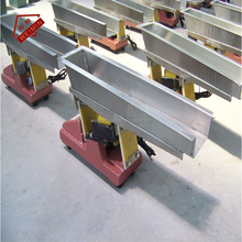 Magnetic Feeder Pan Electromagnetic Vibrating Feeder