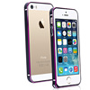 BRG colorful aluminum bumper for iphone 5s,for iphone 5 Aluminum bumper for iphone 5s