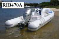 small travel rigid inflatable aluminum boat with deep V floor,inflatable boat rubber boat pvc boat,pvc inflatable boat fabric