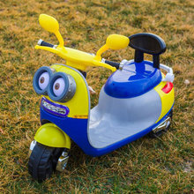 kids motorcycle bike bike mini motorcycles with great price