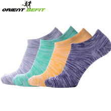 Factory direct stock cheap wholesale polyester and cotton casual women thin ankle socks