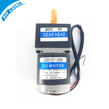 Variable speed 6W 12V/24V/90V DC Gear Motor With Gear Reduction