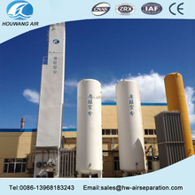 Cryogenic Liquid Oxygen Nitrogen Production Plants for Sale