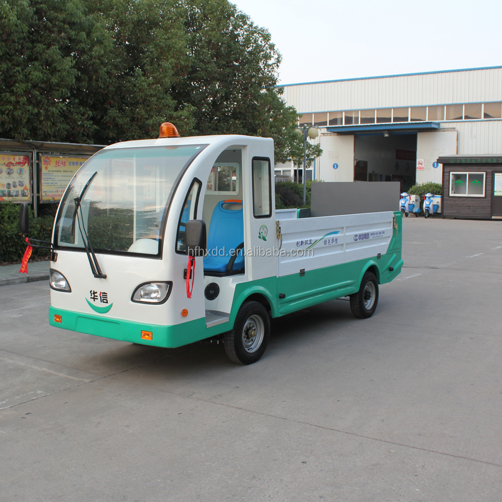 2 seats electric cargo burden carrier