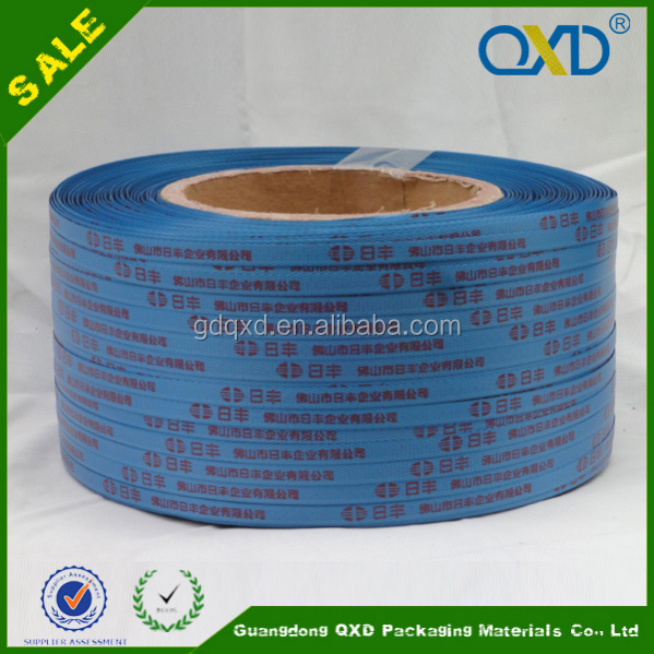 Custom logo printed pure pp packing strap for high temperature resistance