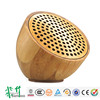 HaiRong bamboo mini wireless ibastek speaker