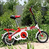 super kid bicycle used kids bicycle