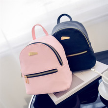 Factory Directly sale Cheap Price Pu leather Backpack for teens