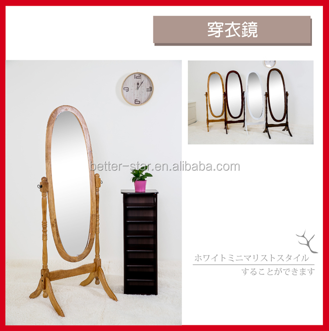 Wholesale solid wood framed professional decorative cheap cheval floor mirror
