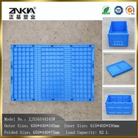 Storage Boxes & Bins Type and Plastic Material storage organizer