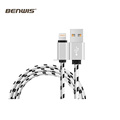 Benwis Fast connect Micro USB data Cable Charging Cable Magnetic USB Cable For Iphone
