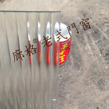 wholesale price old fashioned building glass