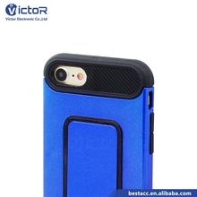 china mobile phone accessories for IPhone 7 case /Fundas for IPhone 7