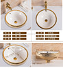 6051GP1 bathroom vanity semi counter washing sinks with gold mosaic pattern decorative