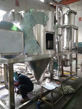 dry milk powder/LPG Series High-speed Centrifugal Spray Dryer
