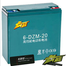 sealed lead-acid battery 6-dzm-20 rechargeable battery