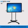 "42"" floor stand commercial lcd touchscreen all in one pc (MPC-420JKT)"