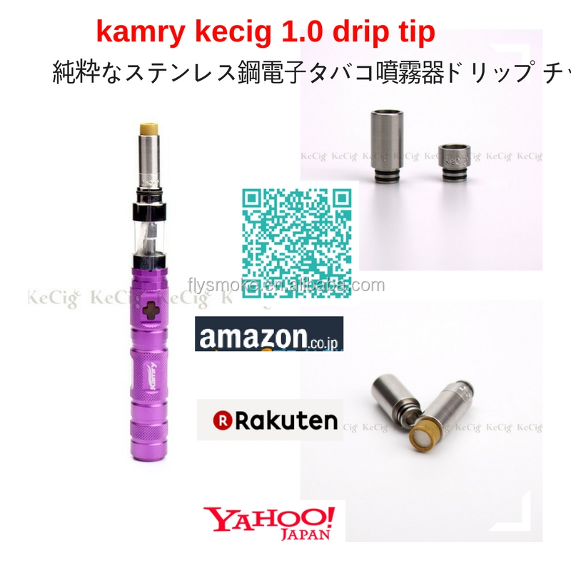 alibaba popular wholesale electronic cigarette kecig 1.0 drip tip 510 driptip with cheap price