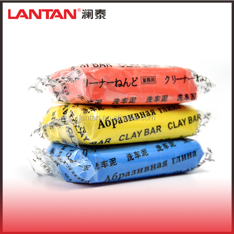LANTAN Magic Clay Bar Polishing Clay for car wash