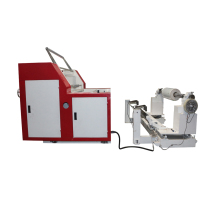 bopp tape slitting machine with low price