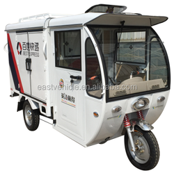 three wheel cargo bike cargo tricycle cargo electronic bicycle