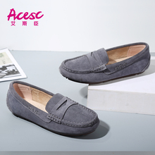 Loafer Pictures Casual Leather Ladies Shoes