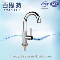 Kitchen Hot And Cold Washing Water Tap Drawing Design Faucet
