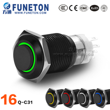 Professional 16mm motorcycle push button switch with colorful light