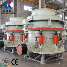 ISO CE Hydraulic Cone Crusher With HP Series Models