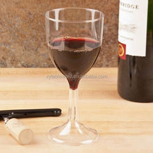 6 oz. Clear Plastic Classicware Wine Glass