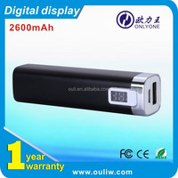 LCD display lithium battery mars power bank for smartphone and tablet 2600mAh