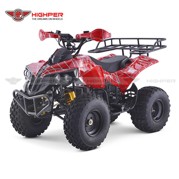 CHINESE 60V 1200W SHAFT DRIVE ELECTRIC ATV QUAD BIKE WITH DIFFERENTIAL FOR ADULT(ATV008E)