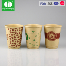 16 oz double wall paper cup container custom printed disposable paper coffee cups
